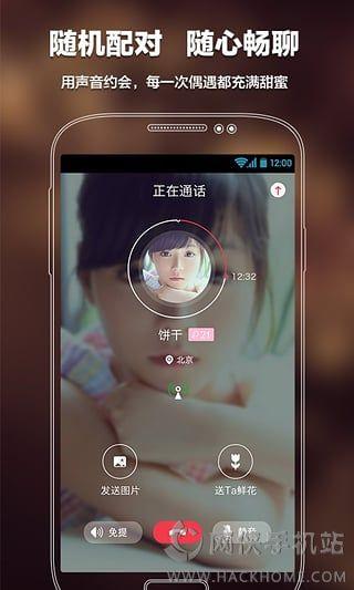 语玩官网pc电脑版图片4_嗨客手机站