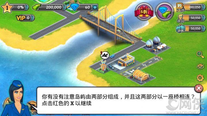 模拟人生城市岛屿内购破解版图2: