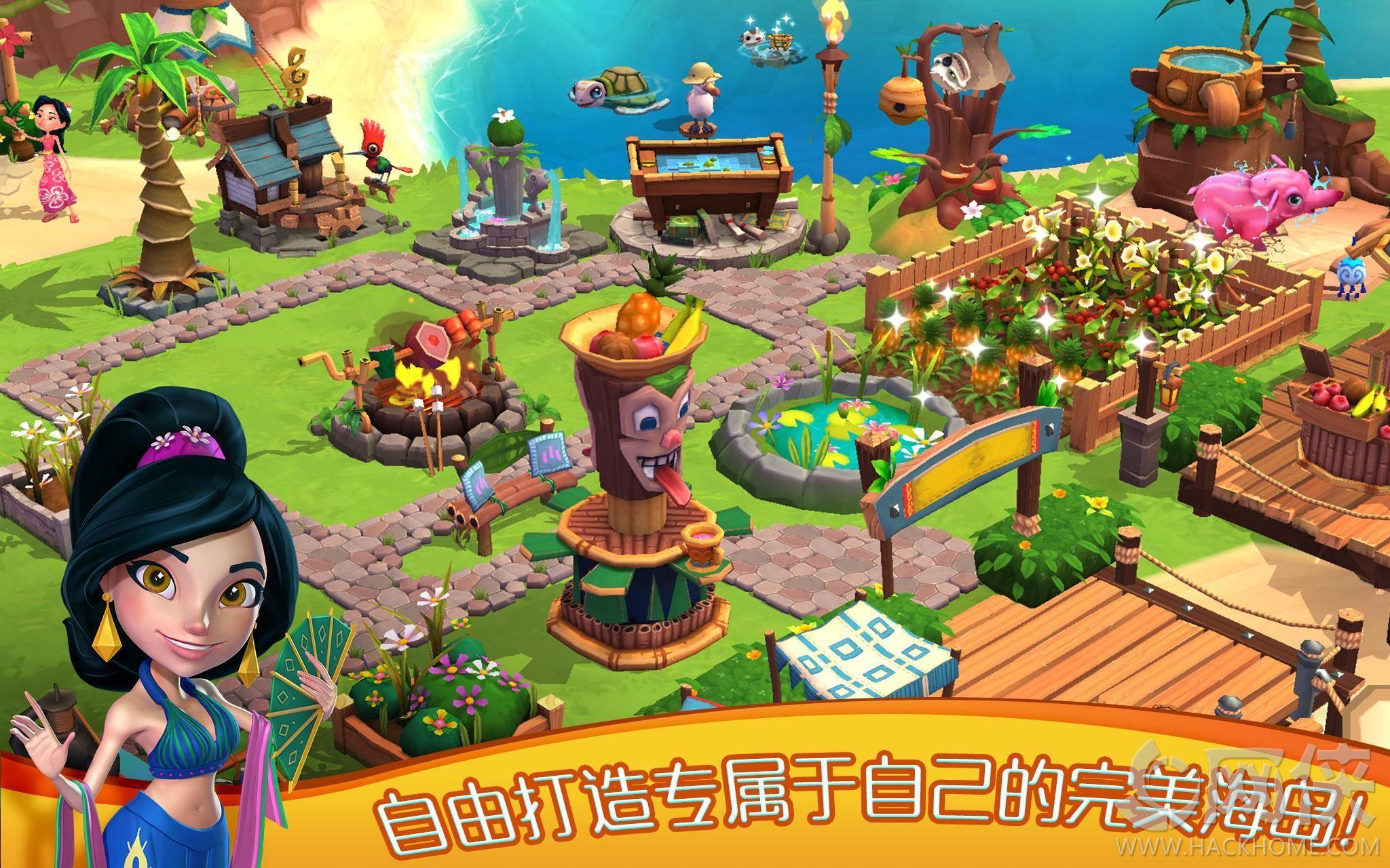 心悦海岛游戏网安卓版下载v1.2.