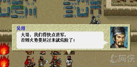 新水浒宋江传装备搭配技巧[图]图片1