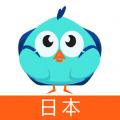 美行旅鸟地图日本
