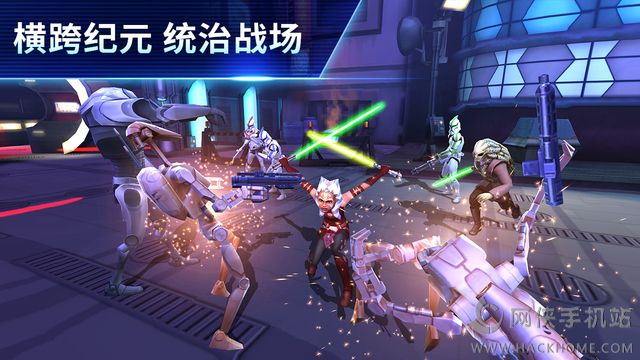 星球大战银河英雄传手游官网iOS版图5: