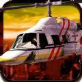 直升机救援队中文版