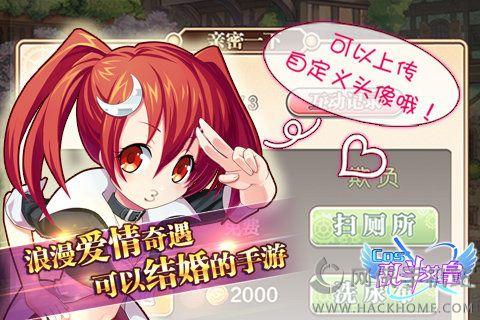 COS乱斗女皇官方iOS手机版图1: