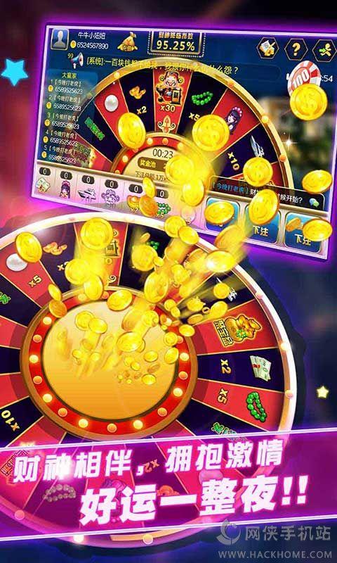 《皇冠斗地主》手游评测:输钱赢钱都是那么的简单[多图]图片2_嗨客手机站