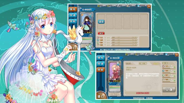 战舰少女R4.1.1最新反和谐版本图2:
