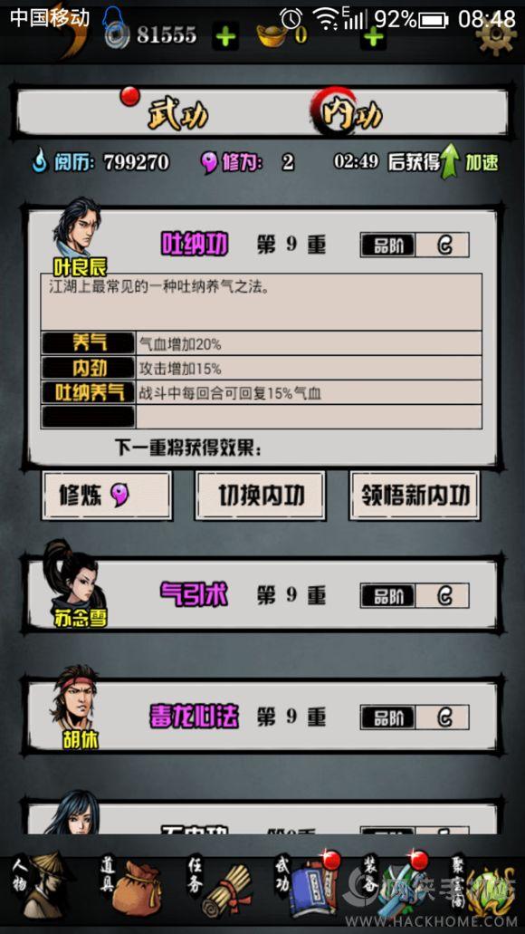 裸体做爱-动漫在线看_山西万荣谢村葬礼_h版古墓丽影迅雷下载高清图片