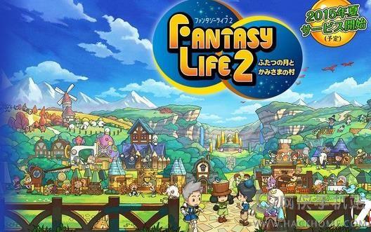 幻想生活2双月与神之村落官网安卓版图1: