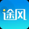 途风旅游APP苹果版v1.1.4