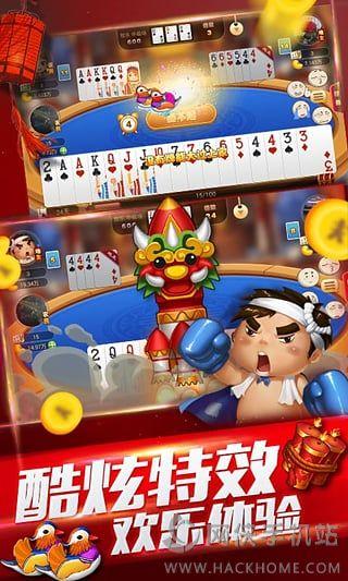 手机游戏斗地主_赢话费斗地主官方游戏手机版 v2.2.