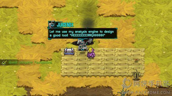 崩溃大陆Crashlands任务攻略大全[多图]图片14_嗨客手机站