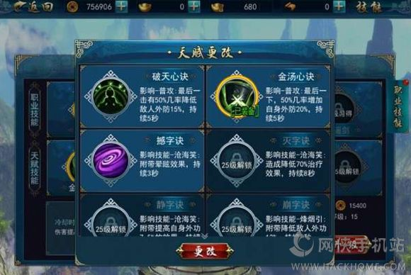 画江湖之灵主手游最新版图3: