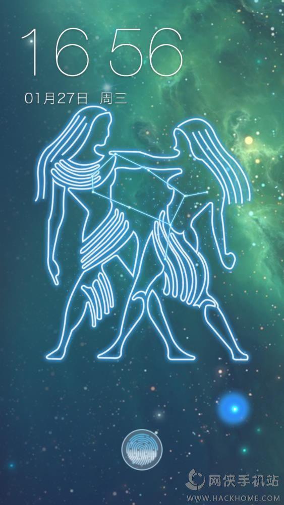 双子座梦象动态壁纸手机版app下载