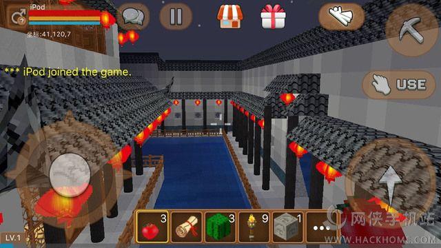 我的方块奇迹2游戏安卓手机版图5: