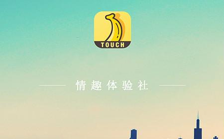 成人情趣软件下载_情趣用品商城app下载_手机情趣软件有哪些_情趣首都音響台中門市