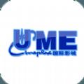 UME电影票