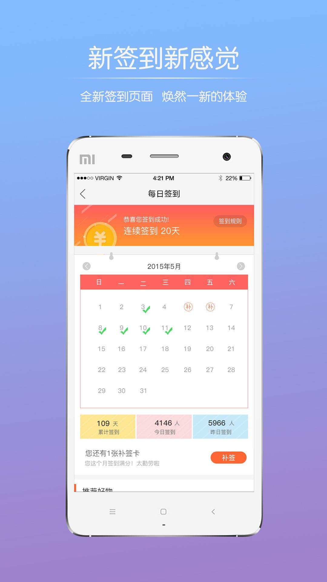 爱泗洪app官方网站下载图3: