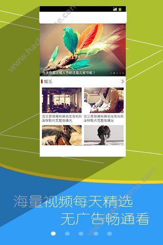 手心影视app官网app免费下载图1:
