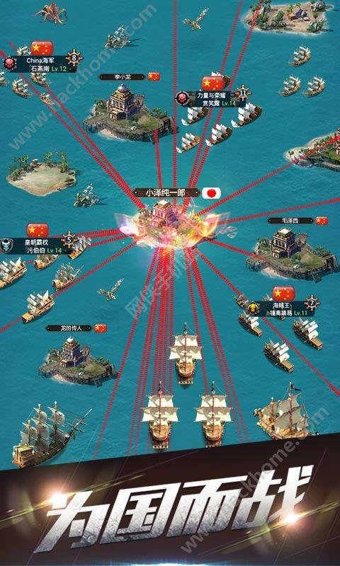 海岛战争内购破解版图2: