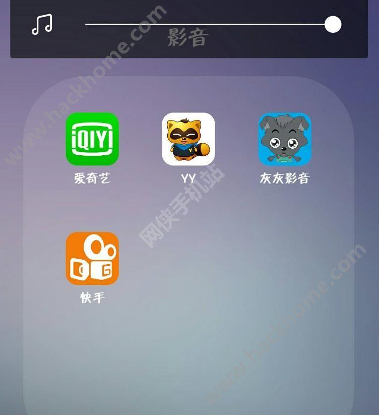 灰灰影音app软件下载手机版图1: