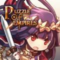 Puzzle帝国国服版