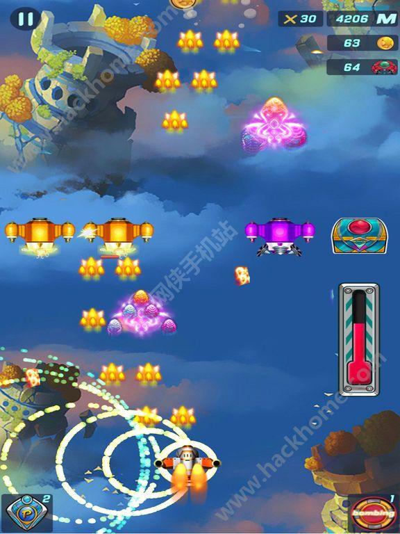 飞机射击雷电空战游戏下载