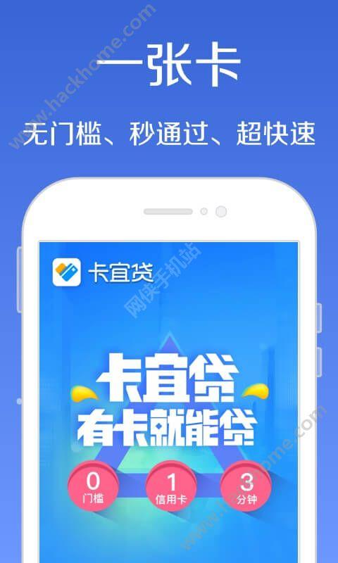 卡宜贷app下载手机版图1: