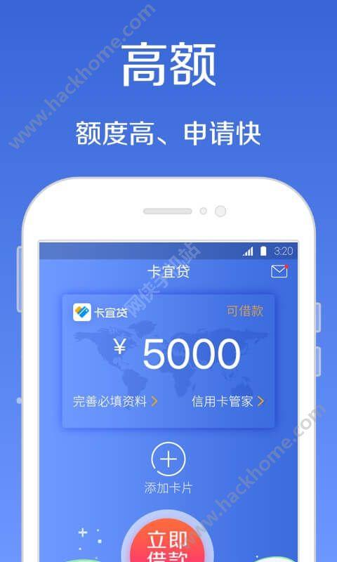 卡宜贷app下载手机版图3: