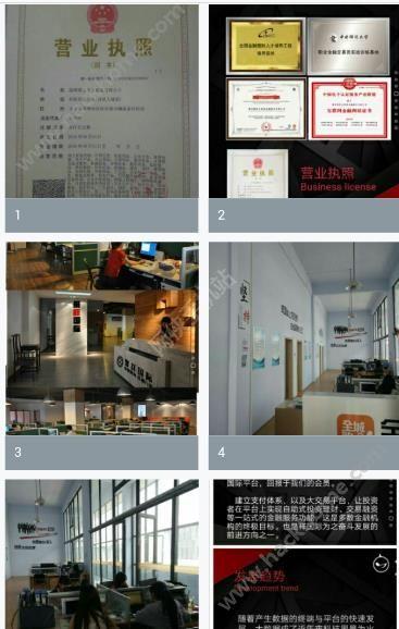 juxiangxx.com聚祥国际最新登录官网下载图1: