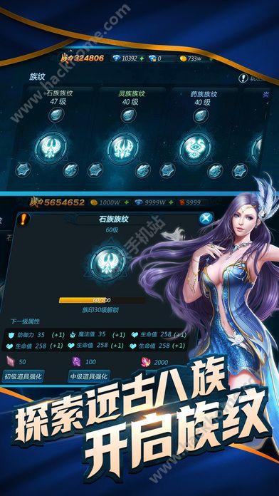 斗苍穹官方网站唯一正版手游图1: