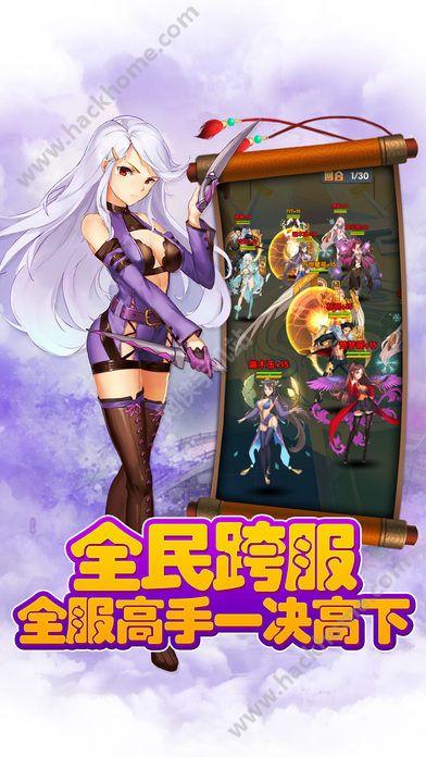 撩妹日记手机版官网正式版图3: