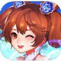 梦幻仙游记OL手游官方网站 v1.0.3