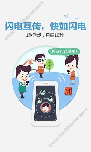尼玛搜软件2017app官方下载安装图1: