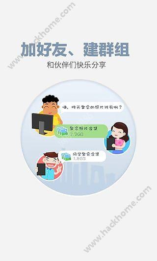 尼玛搜软件2017app官方下载安装图3: