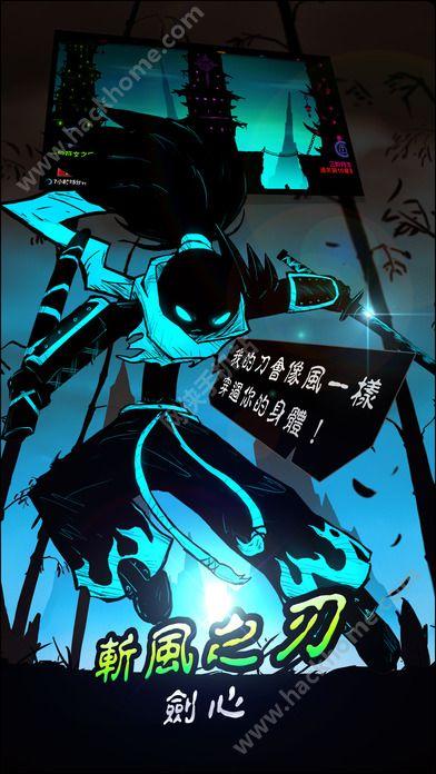 火柴人联盟2万圣节狂欢版本官方下载图1: