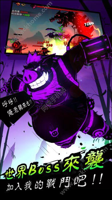 火柴人联盟2万圣节狂欢版本官方下载图5: