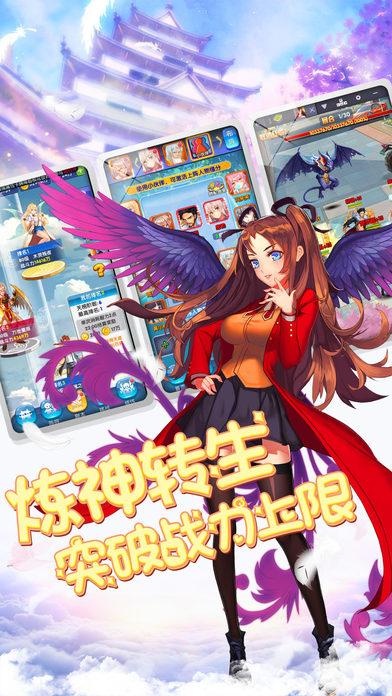 欲望学院游戏官网手机版图1: