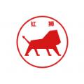 红狮物流货主端下载app手机版软件 v2.9.4