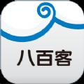 八百客crm官方手机版下载 V1.4.3