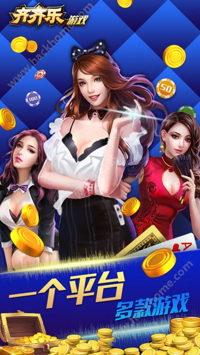 齐齐乐游戏中心下载官网版图1:
