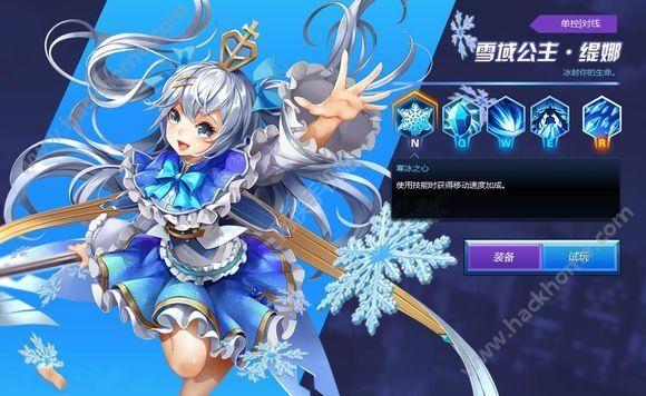腾讯暴走王者手机游戏官方唯一正版网站图1: