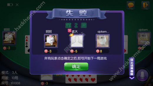 福州十三水游戏下载手机版图2: