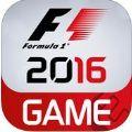 F1 2016游戏IOS最新版 v1.0.1