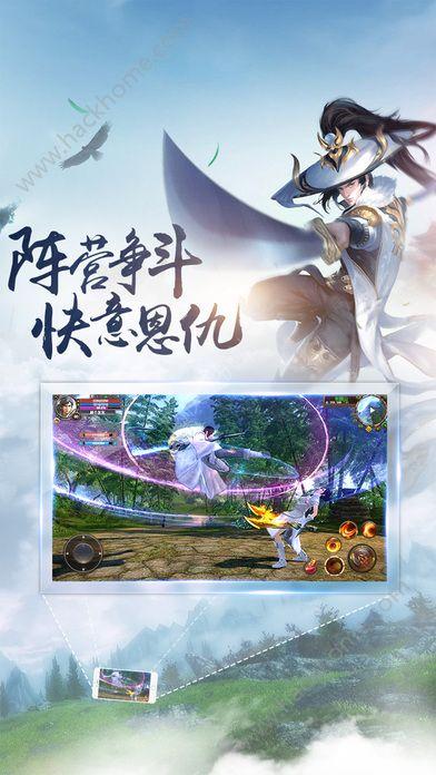 万剑江湖官网手机正版游戏图2: