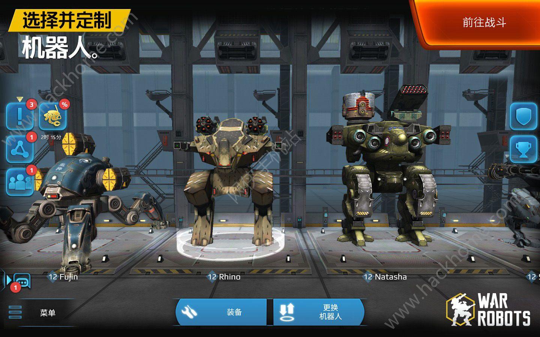 War Robots官网安卓版手机游戏图2: