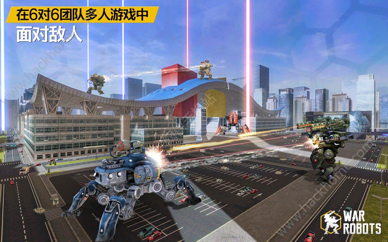 War Robots官网安卓版手机游戏图4: