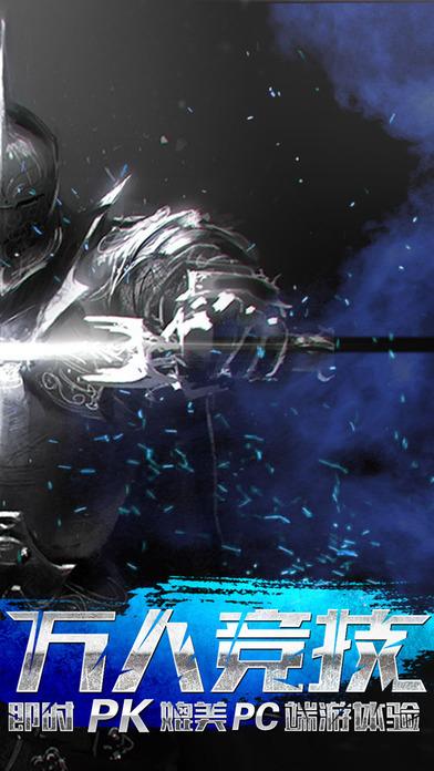 神界大陆3D手游官网正版图4: