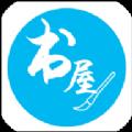 笔趣阁免费小说app手机版下载 v1.1.0