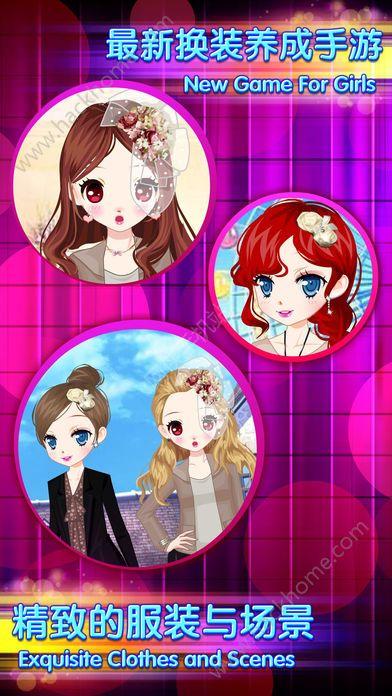 时尚女王游戏官网手机版图2:
