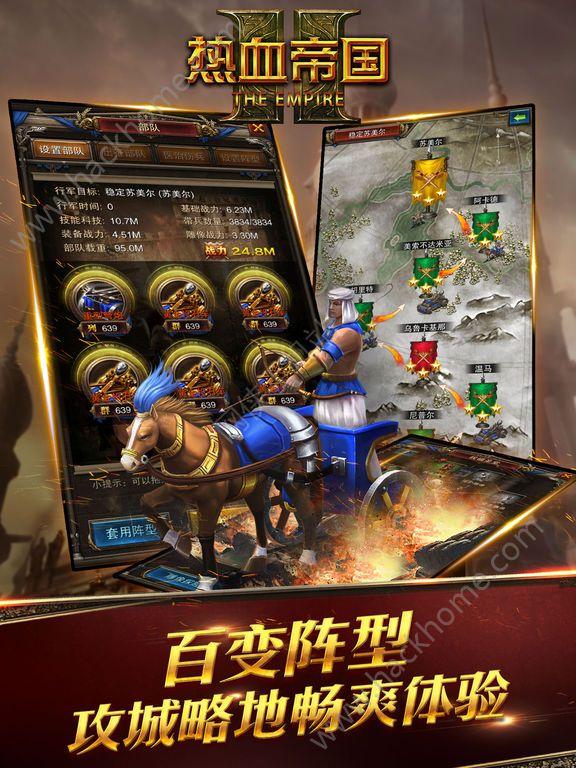 热血冲突2帝国塔防手机正版游戏图1: